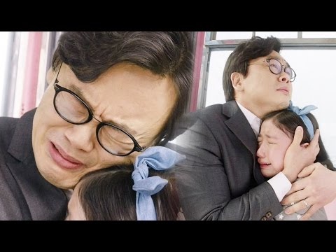 Kim In Kwon & Lee Re, reunion of tears 《Come Back Mister》 돌아와요 아저씨 EP13