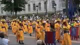 Musique traditionnelle de l'armée e la corée du sud
