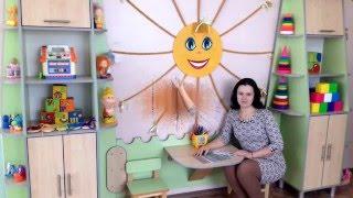 видео Як скласти портфоліо дошкільника