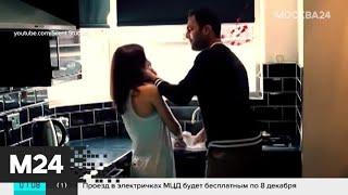 Смотреть видео Вокруг закона о домашней тирании не утихают споры - Москва 24 онлайн