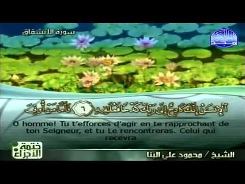 coran 60 hizbe