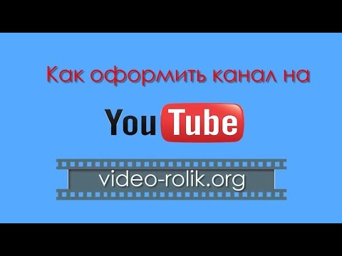 Лучшие новинки видео Ютуба и Рутуба (YouTube, Rutube