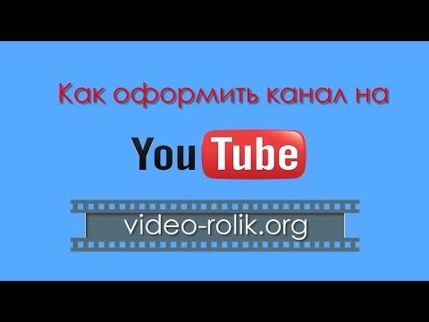 YouTube - Ютуб видеохостинг