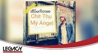 -  Chit Thu Eain Mat Ta Say Audio.mp3