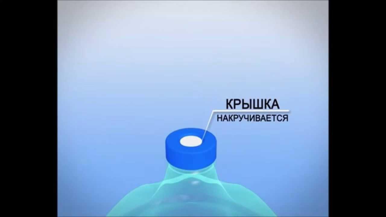 Бутылки пластиковые от воды и пива: 1,5-2 л, около 100 штук. 50 копеек/шт. Бутылка pet, упаковка bag-in-box, pet-pack, емкостью от 0,5 до 20 литров.