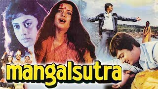 Mangalsutra (1981) Full Hindi Movie | Rekha, Anant Nag, Prema Narayan, Om Shivpuri, Madan Puri