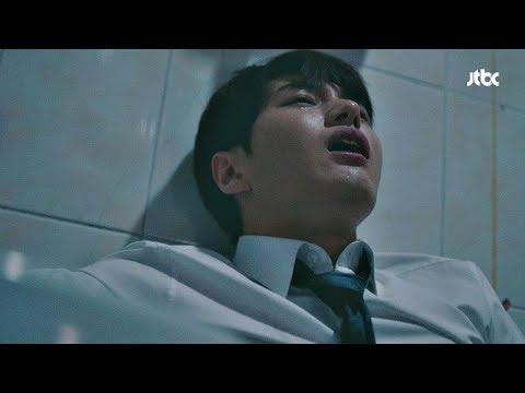 다르게 받아들여지는 '징역 5년'의 무게… 괴로운 김명수(Kim Myeong Su) 미스 함무라비(Miss Hammurabi) 12회
