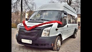 Заказ  белых автобусов на свадьбу.