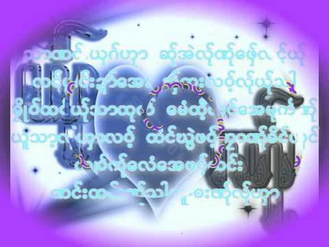 poe karen love song by shee shee  kkk18
