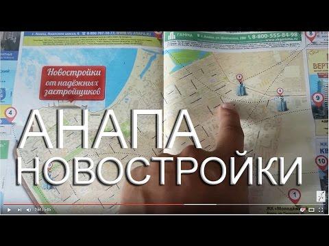 Купить однокомнатную квартиру в новостройке, Санкт-Петербург