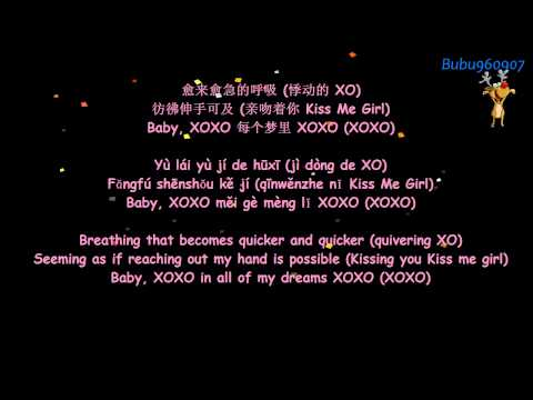 [Lyrics] EXO-M (엑소엠) - XOXO {Chinese/Pinyin/English}