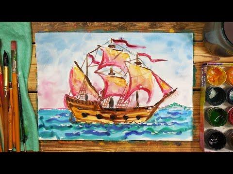Как нарисовать Парусный Корабль. Урок рисования для детей от 4 лет, РыбаКит