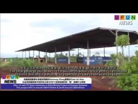 Nueva inversión en mina de Níquel respalda valor de Utoken