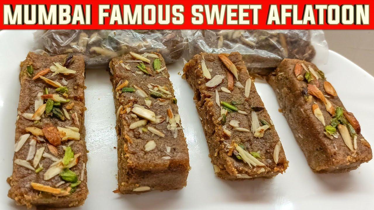 Mumbai Famous Sweet Aflatoon   मुंबई की मशहूर मिठाई अफलातून   Recipe By Dilli Ke Lazeez Khane  