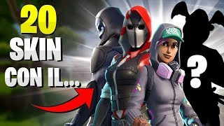 THE 20 SKIN PIU' RARE CON IL CAPPUCCIO ⛏️ Fortnite Battle Royale - Pazzox