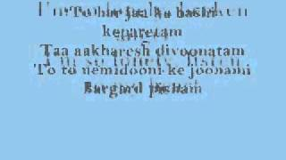 Arash Feat. Helena - Broken Angels (lyrics) - YouTube.flv