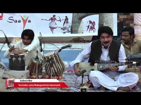 Dasey Rabab Saaz Ba Mo Na V Aworedaley Che Khabarey Kaye  || Da Pukhtano Hujra
