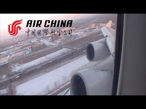 Air China 747-400 Takeoff at Beijing (PEK)