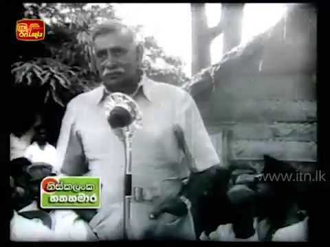 D.S. Senanayake on the success of Minneriya irrigation project
