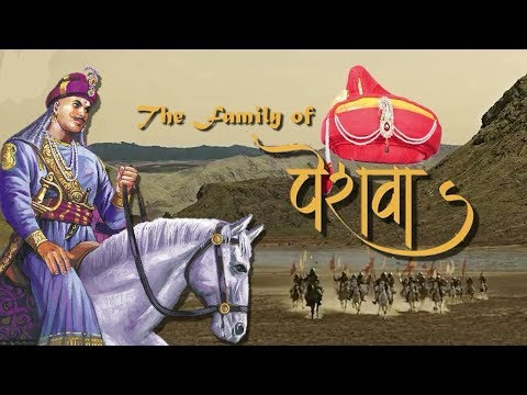 Family of Peshwas || Peshwas at the office | Astapradhan mandal