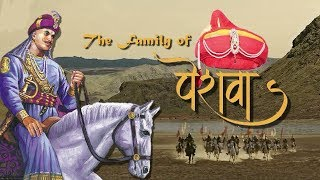 Family of Peshwas || Peshwas at the office | Astapradhan mandal