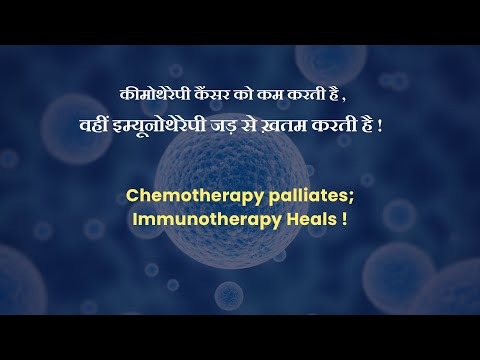 Cancer Healer Center treats Breast Cancer successfully | स्तन कैंसर का सफल उपचार
