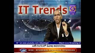 IT Trends Dt:24-08-2019