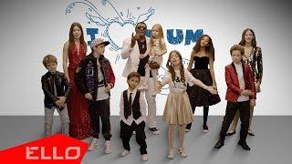 Смотреть клип Пьер Нарцисс И Группа «Kids Village» - Мама