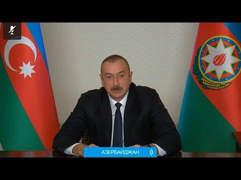 Ильхам Алиев на саммите СНГ: нагорно-карабахский конфликт ушел в прошлое