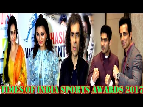 Times of India Sports Awards 2017 Attend Sports And Bollywood Celebs | Latest News 2017 |
