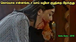 மரண பீதியில் பார்க்க வேண்டிய படம்   Tamil Hollywood Times   Tamil Dubbed   Movie Review In Tamil  