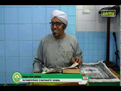 Kajian Tafsir Jalalain 2020-03-07