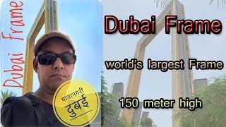 Dubai Frame | Dubai Frame Timings | Dubai Frame Ticket | Dubai Frame Inside | Dubai New Attractions