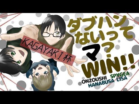 【KAGAYAKI杯練習カスタム】ダブハン無いってマ?3日目!【ぶいすぽっ!/英リサ】