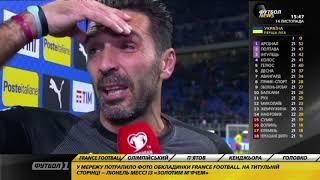 Футбол NEWS от 14.11.2017 (15:40)   Буффон покинул сборную Италии, техническое поражение Динамо