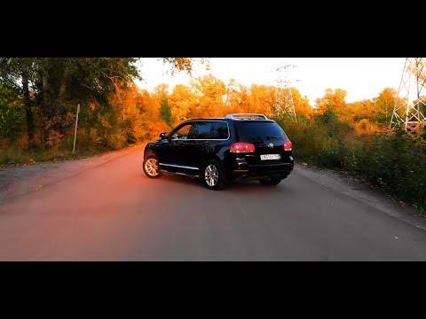 TOUAREG НА ПОСЛЕДНИЕ 3 (Volkswagen Touareg V8, 4,2, 2004)