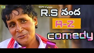 RS NANDA A TO Z COMEDY | పొద్దువోని ముచ్చట్లు | Telugu Latest Comedy Short Film | R.S Nanda | G.M.V