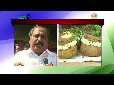Kurnool : YSRCP Leader Silpa Chakrapani Reddy speaks on Ganga Harati - 17th April 2018