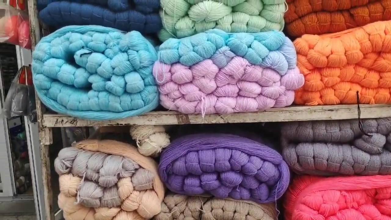Пряжа садовод оптом ткани купить в крыму