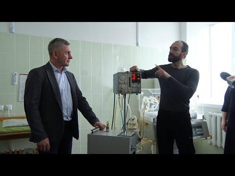Пологове відділення Романівської лікарні отримало апарат для штучної вентиляції легень