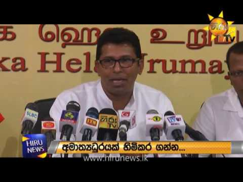JHU reveals about Udaya Gammanpila