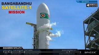 Bangabandhu Satellite-1 Mission - Falcon 9 Block 5 - Full Video - HD 1080p | SpaceX | HANDYFILM