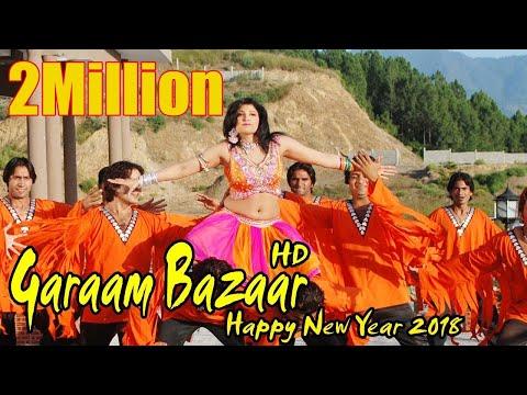 Garaam Bazaar | Pashto Songs | HD Video | Musafar Music