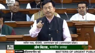 China has occupied Indian territory: Arunachal Pradesh BJP MP alerts the country in Lok Sabha