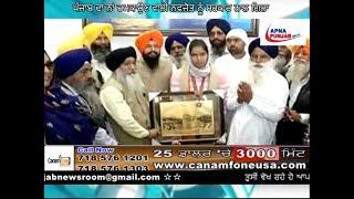 ਪੰਜਾਬ ਦਾ ਨਾਂ ਚਮਕਾਉਣ ਵਾਲੀ ਨਵਜੋਤ ਨੂੰ ਸਰਕਾਰ ਨਾਲ ਗਿਲਾ... | Apna Punjab Nri Tv |