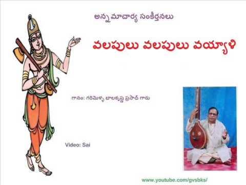 Muddugare yashoda (full song) download or listen free online.