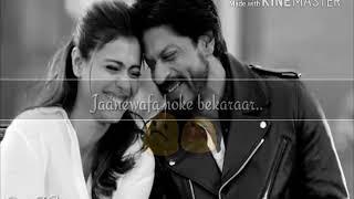 Jane Wafa Hoke Bekarar.. Kuch kuch hota hai | Song lyrics|| WhatsApp Status