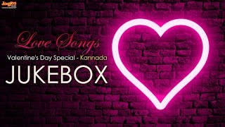 Kannada Love Songs Jukebox | Valentines Day Special Songs | Love Songs