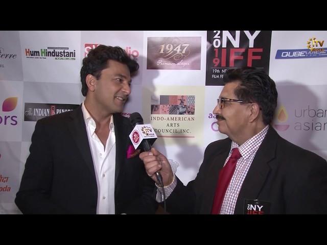 Vikas Khanna's Film Premiere at NYIFF - New York
