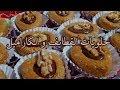 مطبخ ام وليد / مسك الختام . حلوة القطايف و الكارامال بدون طهي .